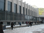 Областной культурный центр, г. Гомель