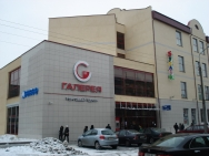Торгово-выставочный центр